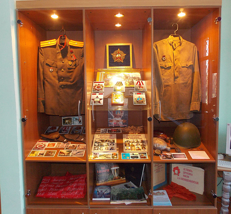 оформление музеев боевой славы в фотографиях самый
